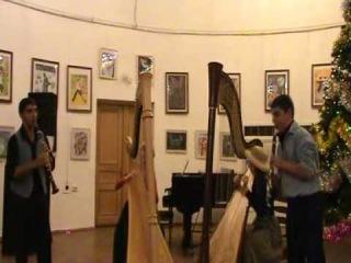 Espressivo Junior арфа - песня