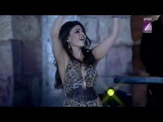 Haifa Wehbe أنا هيفاء