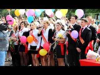 Прощальна пісня 11-Б класу школи №1 міста Нооволинська