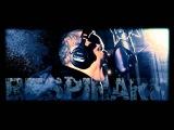 Respirare (remix feat Mario Fargetta) - Gigi D'Alessio