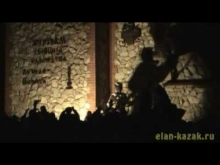 Новогоднее поздравление Донского Казака 2012