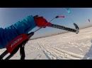 Kite training at Lake Shershni