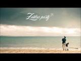 Flight Facilities - Foreign Language feat. Jess (Beni Remix)