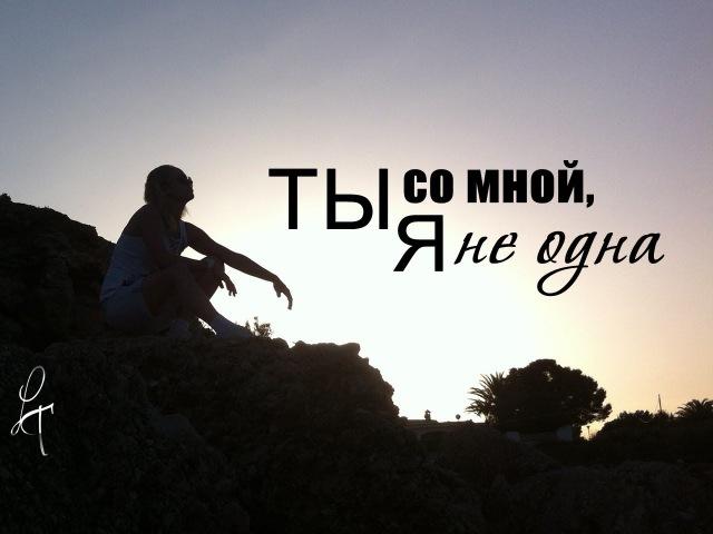 фотографии со мной: