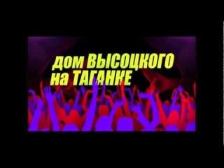 Тимур ШАОВ в ПРОЕКТЕ -130... Включайте, гады, поворотники