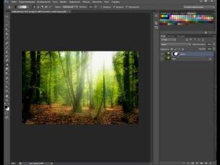 Урок по Photoshop CS6 : Учимся делать лучи сонца