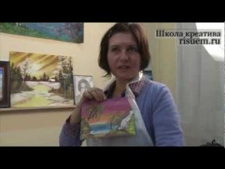 Отзыв с мастер-класса РИСУЕМ ЭКЗОТИКУ