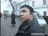 Толян Кашпировский не боится трупов киевской церкви