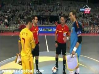 Футзал. Румыния - Испания (1-й тайм)
