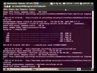 Установка сервера 1С на Ubuntu Linux