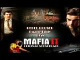 Mafia 2 OST: Rebel Rouser - Duane Eddy