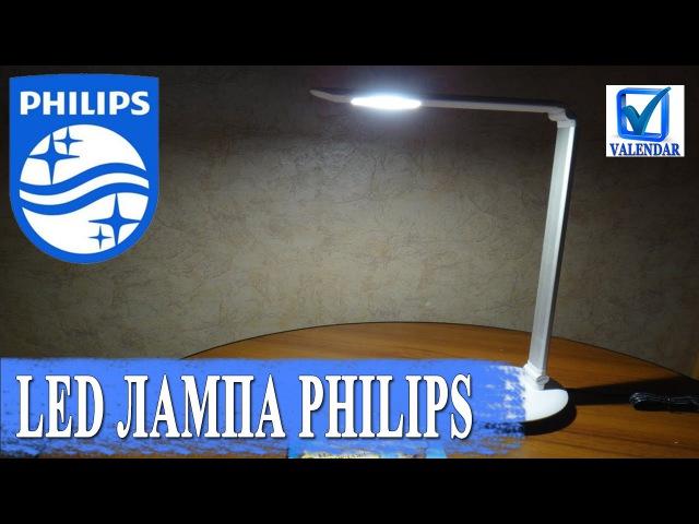Обзор Philips LED настольная лампа 72007 5W и 4 режима света в стильном корпусе