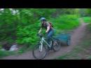 Горный велосипед - Практическое применение. Вело прицеп или
