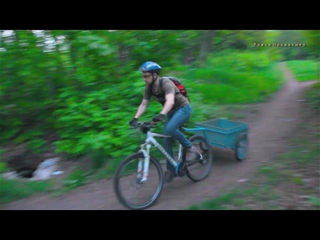 Горный велосипед - Практическое применение. Вело прицеп или тачка на прокачку