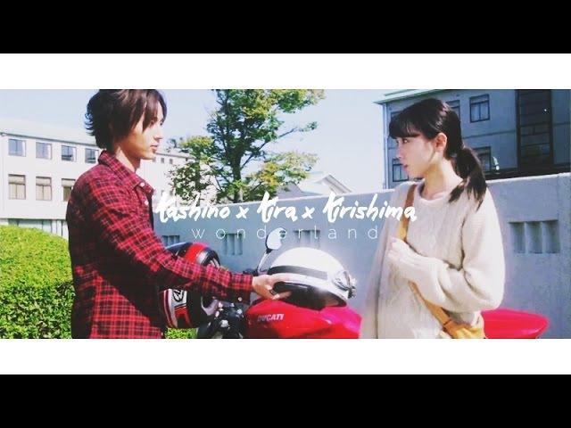 ● Kashino x Kira x Kirishima || w o n d e r l a n d 【PART1】