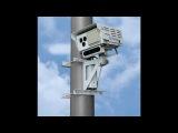 Радар детектор vs неуловимого стационарного радара.