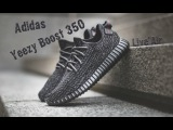 Adidas Yeezy Boost 350 + GoPro review (Aliexpress #37)