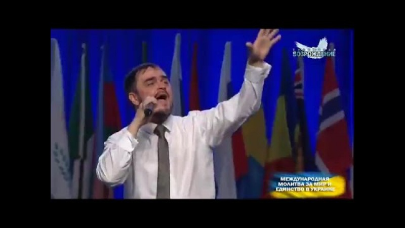 24.07.16 Группа прославления церкви Прославление (г. Кривой Рог) в г. Киев