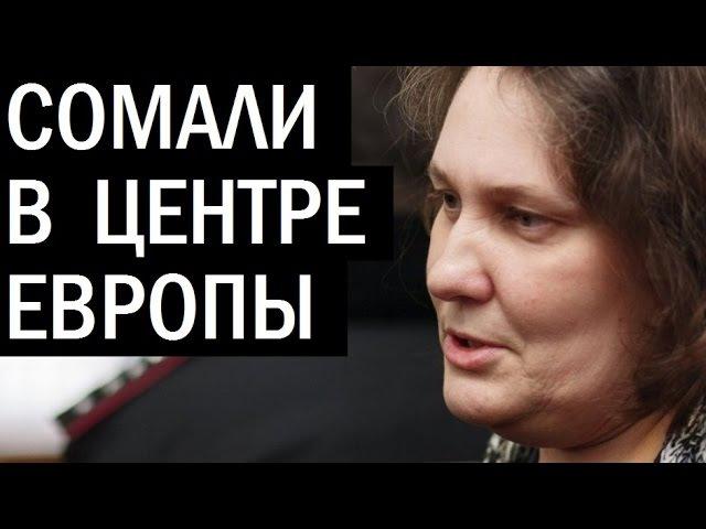 Татьяна Монтян открытым текстом! 18 Интервью 17.09.2016