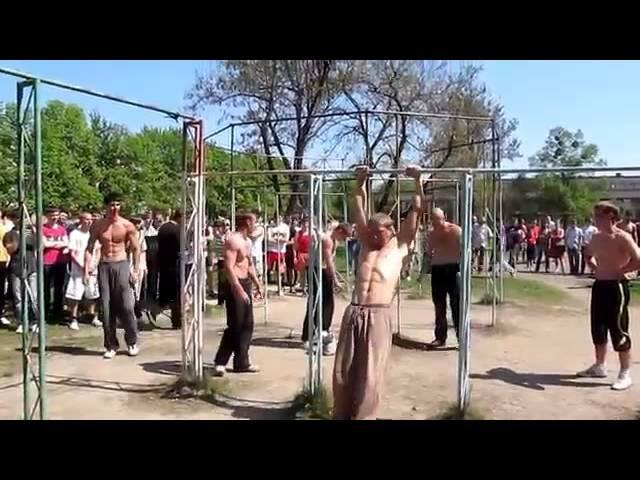 Мастер класс Полтава от Днепропетровска
