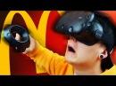 ВИРТУАЛЬНЫЙ МАКДОНАЛЬДС ИВАНГАЙ HTC Vive Job Simulator