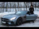 День с Зомби. Новый AMG GT. Вызов на БОЙ