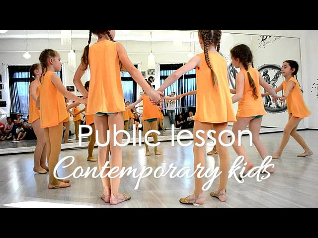Открытый урок_Contemporary kids (педагог Ксения Сосновская)