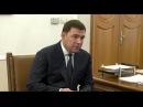 Евгений Куйвашев произвел ряд назначений на должности руководителей исполните ...