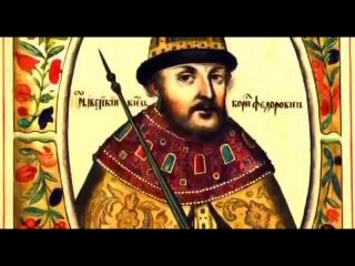 История наука или вымысел Фильм 8 Русь Орда