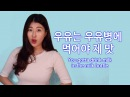 우유송 Cute Korean Milk Song