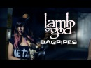Lamb Of God| Walk with me in Hell | Hourglass cover (Bagpipes) - The Snake Charmer