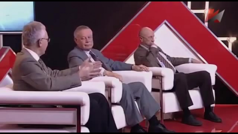 Андрей Фурсов и Валентин Катасонов раскрывают тайны Клана Кеннеди