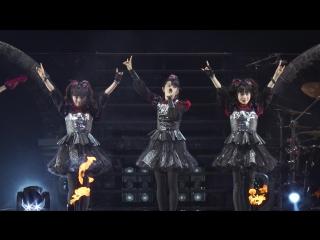 14. BABYMETAL - Ijime, Dame, Zettai (Live at Wembley Arena 2016)
