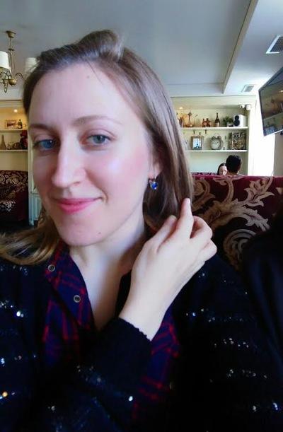 Лена Воскобойникова