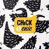 Ресторан CHICK & CHIC. Все о курице.