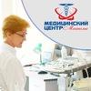 МЦ Мегаполис. г.Кемерово