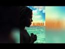 К морю 2009 Alamar