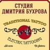 Бухров. Традиционная татуировка. Старая школа.