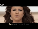 Селена Мари Гомес \ Selena Gomez The Scene - A Year Without Rain HD 2010 ГОД КЛИП С ПЕРЕВОДОМ