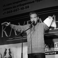 Олег Отченашев