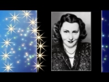 Вера Красовицкая - Всё стало вокруг голубым и зелёным.1941