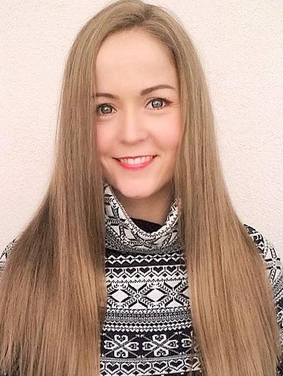 Анастасия Ерменеу