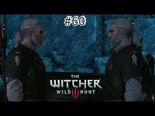 The Witcher 3 Wild Hunt 60 серия Бой с тенью