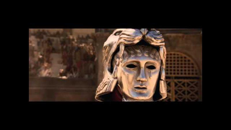 Гладиатор - Максимус против Тигра из галии