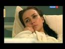 Институт благородных девиц. Серия 10 (2010)
