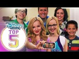Die Disney Channel TOP 5: LIV & MADDIE SONGS