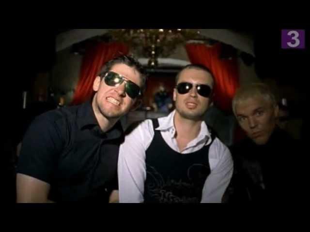 БАНД' ЭРОС Про Красивую Жизнь клип 2007