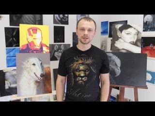 Бесплатные уроки по аэрографии рисования художественная школа курсы art поп-арт