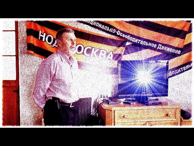 Бомба Шокирующие Артефакты на Территории России Лучшая Лекция Сидорова Г А Крым Ялта 2016
