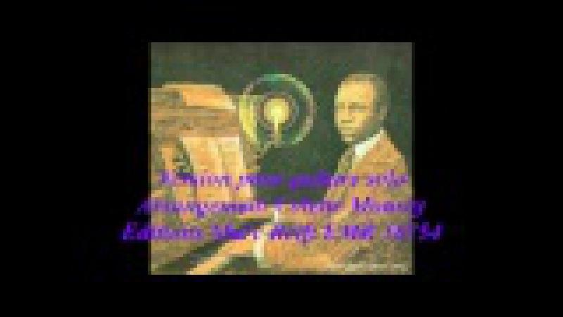 The Entertainer Scott Joplin version pour guitare solo Colette Mourey Editions Marc Reift EMR 18754